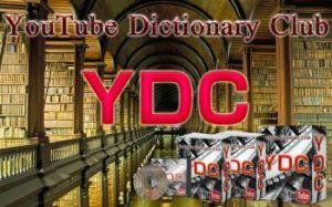 YDC レビュー 特典