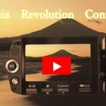 Medeia Revolution Contentsの特典付きレビュー 小西和夫