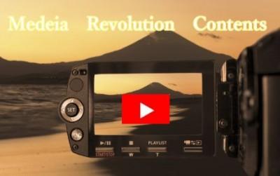 Medeia Revolution Contents(YouTubeで収益化できなくても動画作成で稼ぐ方法)