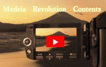 Youtubeで収益化できなくても動画作成で稼ぐ方法 特典レビュー