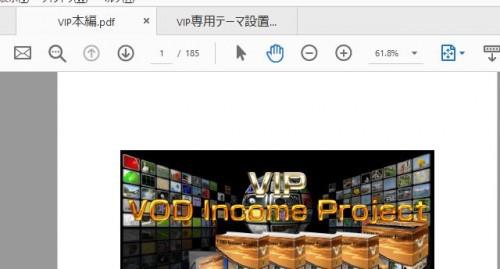西川弘 VIP レビュー