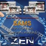 谷口誠 ZEN(スマートアダルトマルチメディアシステム)特典付きレビュー