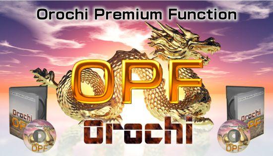 OPF オロチプレミアムファンクション
