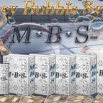 横井庄 MBS(マネーバブルシステム)の特典付きレビュー